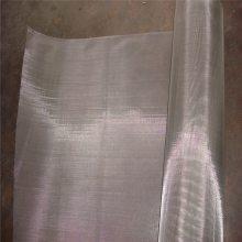钛丝网 316不锈钢丝网 不锈钢304丝网