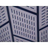 店面装修用冲孔网 喷塑装饰网 白色长圆孔装饰冲孔板