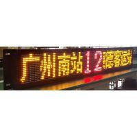 广东公交车动态线路牌 动态显示屏 LED滚动路牌生产厂家v