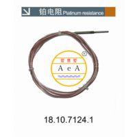 铂电阻 加热 215032800000EN5480 易损耗
