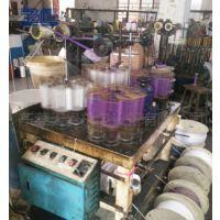 深圳直供织带机械 全自动编织机 鞋带编织机 礼品带编织 速度快 维修方便