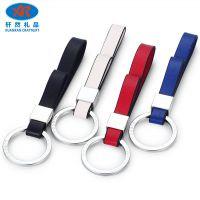 广东厂家 PU皮革钥匙扣小礼品 款高档钥匙扣批发