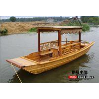 单篷船/旅游景区船/载客船/服务类船/餐饮船