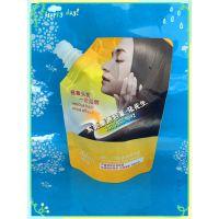 日化用品包装袋系列 洗衣液吸嘴自立袋 液体包装袋系列 实力定制
