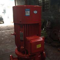 XBD4/15-HY消火栓加压泵XBD5/25-HY喷淋给水泵