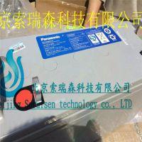 风力变桨系统专用松下蓄电池LC-WTV127R2ST代理商