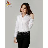 比伦定做职业女装 女式衬衫 办公室白领BL-NS09