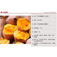 供应进口油溶性食用烤红薯香精
