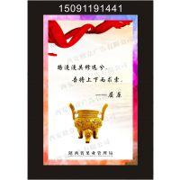 西安粽子横幅广告 端午节条幅设计_端午节福利