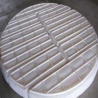 方邦牌标准型 长方形不锈钢丝网除沫器