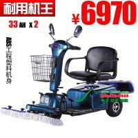 电动拖地车 驾驶式推尘车 停车场商场工厂车站医院洁尼JNC303