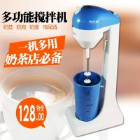 ZUTIN珠田 单头奶昔机 奶茶店奶盖机 商用迷你多功能搅拌机450ML