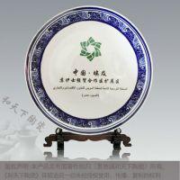 陶瓷工艺盘 陶瓷圆盘 青花圆盘 赏盘定做