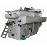 凯业机械(在线咨询)_溶气气浮机_溶气气浮机供求