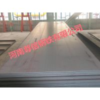 鞍钢XG08 锌锅板XG08 材质 价格