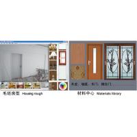 供应四维星门窗效果图设计软件