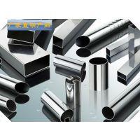 厂家供应深圳304材质外径73mm镜面不锈钢管