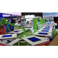 邦亿LF-JN1000免对版全自动椭圆形印花机印刷机纺织品多色丝网印刷