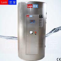 上海兰宝455L,24KW电热水器(商用热水器 工业热水器)