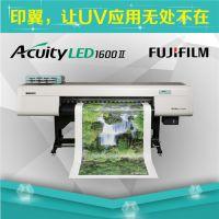 上海纵港印翼数码科技有限公司UV打印机成抢手货