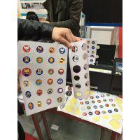 A-Starcut单张a4自动数码切割机模切机不干胶标签模切机连续进纸
