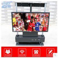 晶固27/32寸液晶电视电动升降器带遥控智能翻转器
