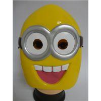 供应黄人面具 黄豆人面具 宠物精灵面具 OL面具 大眼萌面具