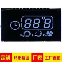 宝莱雅 液晶屏厂家 LCD液晶屏定制 VA段码 温控器显示屏