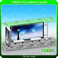 毅龙加工YR-BS户外金属结构组装公交候车亭滚动灯箱