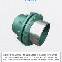 济南焊接式补偿器|横向型膨胀节作用13613178737