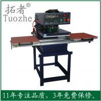 义乌市拓者机械厂40*40气动烫画机高压烫画机热转印机热升华机烫钻机压烫机厂家直销三年质保