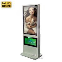 机场便民落地式充电柜索速免费手机充电桩带液晶可以播放广告的充电站
