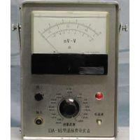 京晶晶体管毫伏表 型号:TC-DA-16