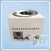 推出京晶集热式磁力加热搅拌器型号:DF-101S