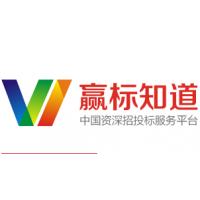 邯郸市道路景观整治工程项目合作