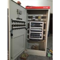 成都电气控制柜_PLC电气控制柜_成都普莱斯_设计_选型_编程_成套厂家