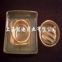 镀金吸塑盒价格行情:优质的食品吸塑盒铭迪