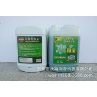 厂家热销冷却液 防冻液 沃斯动力99冷却液 发电站用冷却液批发