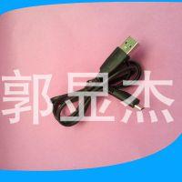【企业集采】厂家直销顺达手机充电器usb线 两极电源插头usb线