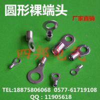 供应优质RNB14-4圆形裸端头 出口型冷压接线端子 铜鼻子
