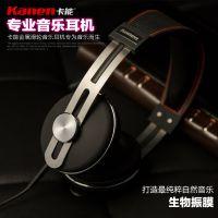 电脑配件批发卡能ip2030手机耳机头戴式单孔折叠通话线控语音耳麦