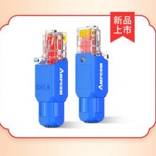 RT-HIM-MSP2P-H3 2端口OC-3c/STM-1c或1端口OC-12c/STM-4c P