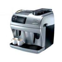 意大利原装进口佳吉亚GAGGIA 家用/办公室用全自动咖啡机 批发