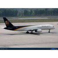 北京UPS环球国际快递公司UPS快递食品服务电话