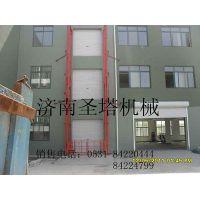 杭州升降机,杭州升降平台,杭州之江货梯专业生产厂家圣塔机械