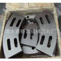 纸箱机械配件 橫切刀 造纸设备配件 螺旋刀