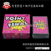 动漫卡通扑克牌定制厂家 广告宣传扑克牌定做 深圳扑克牌工厂