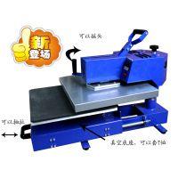 供应 HP3808 C底座 抽拉式 高压 摇头烫唛机 T恤热转印机