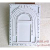 DIY新手入门串珠必备工具 串珠珠子设计盘刻度盘 珠链设计台 3019