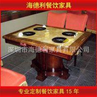 高档酒店大理石方形火锅桌 隐形电磁炉火锅桌 实木桌脚火锅桌子